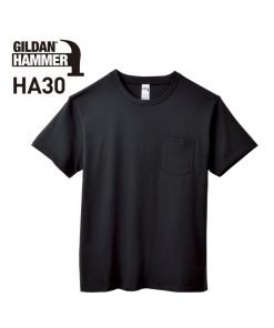 Gildan Hammer T-shirt